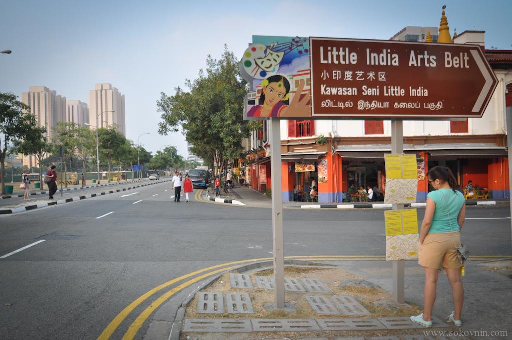Район Little India