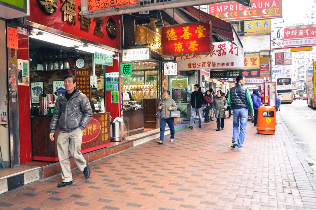 Гуляем по улицам Гонконга