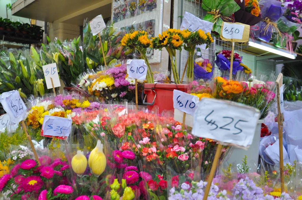 Покупайте цветы