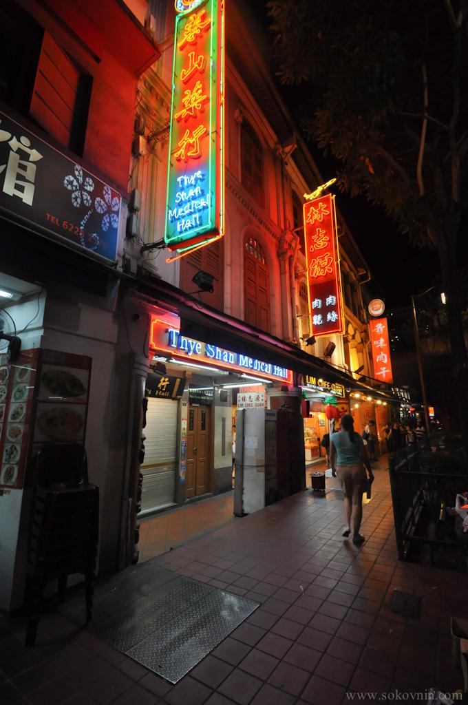 Китайский квартал ночью
