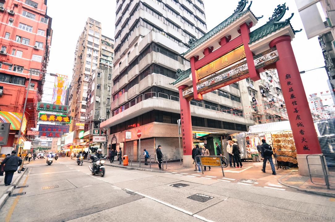 Улица Temple Street в Гонконге