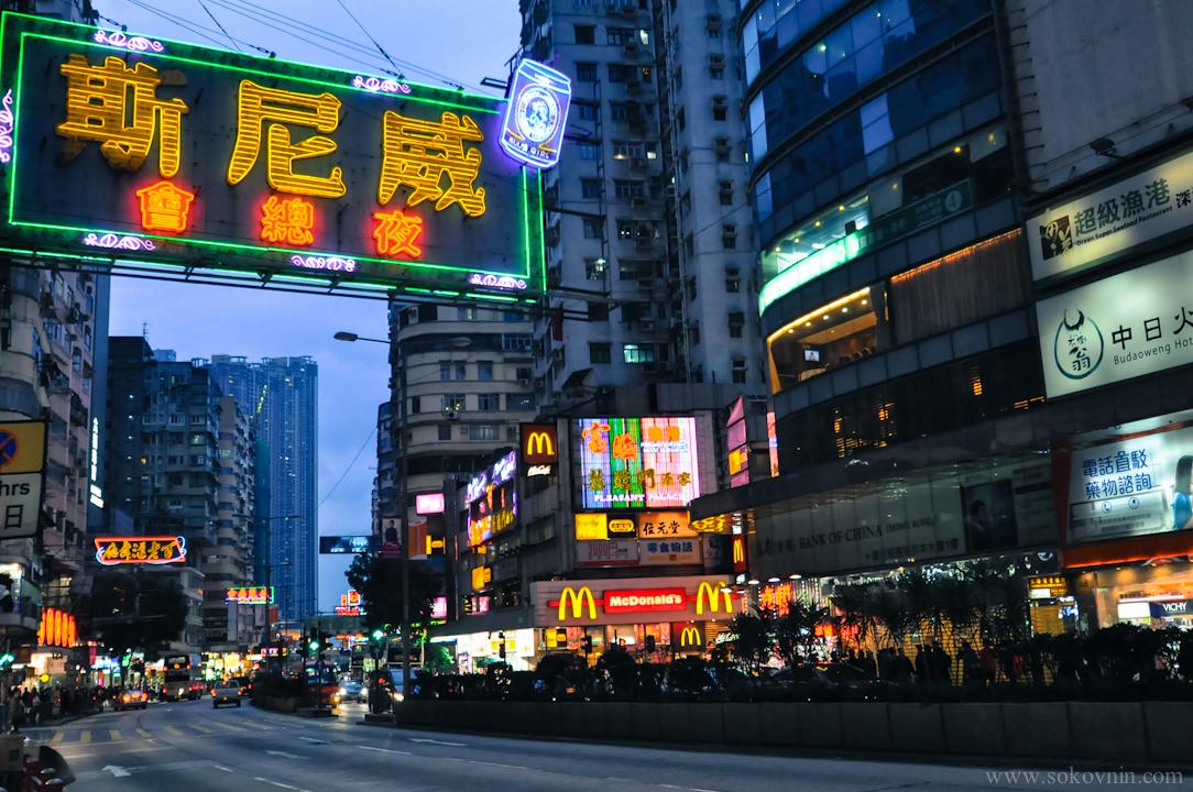 Рекламные вывески в Гонконге