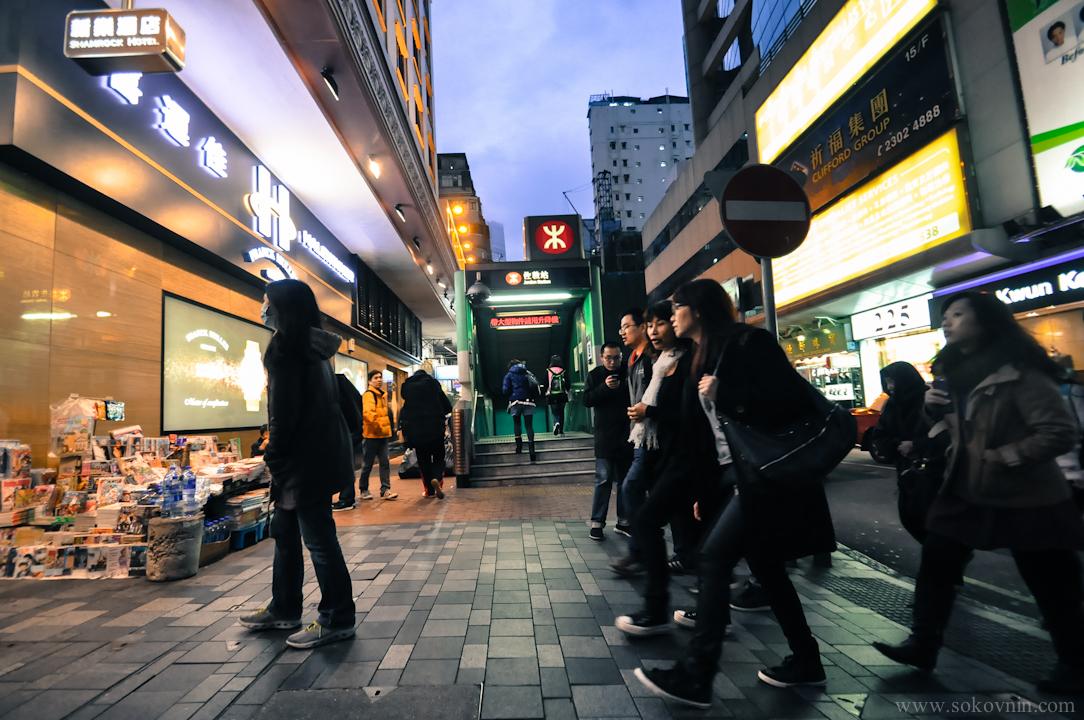 Люди на улицах в Гонконге