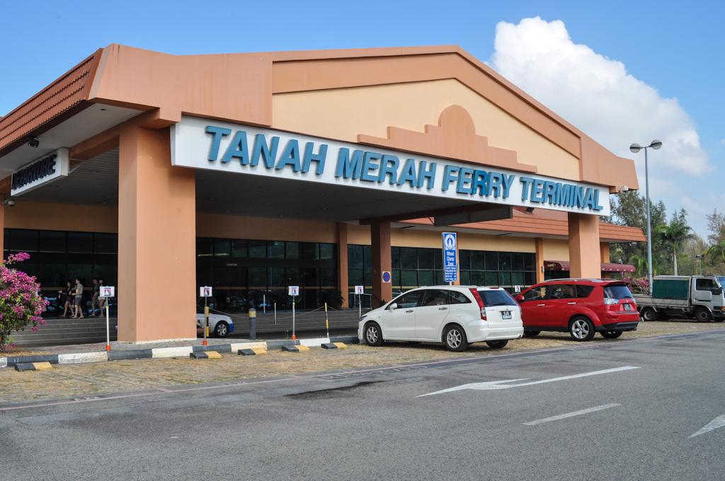 Порт Tanah Merah в Сингапуре