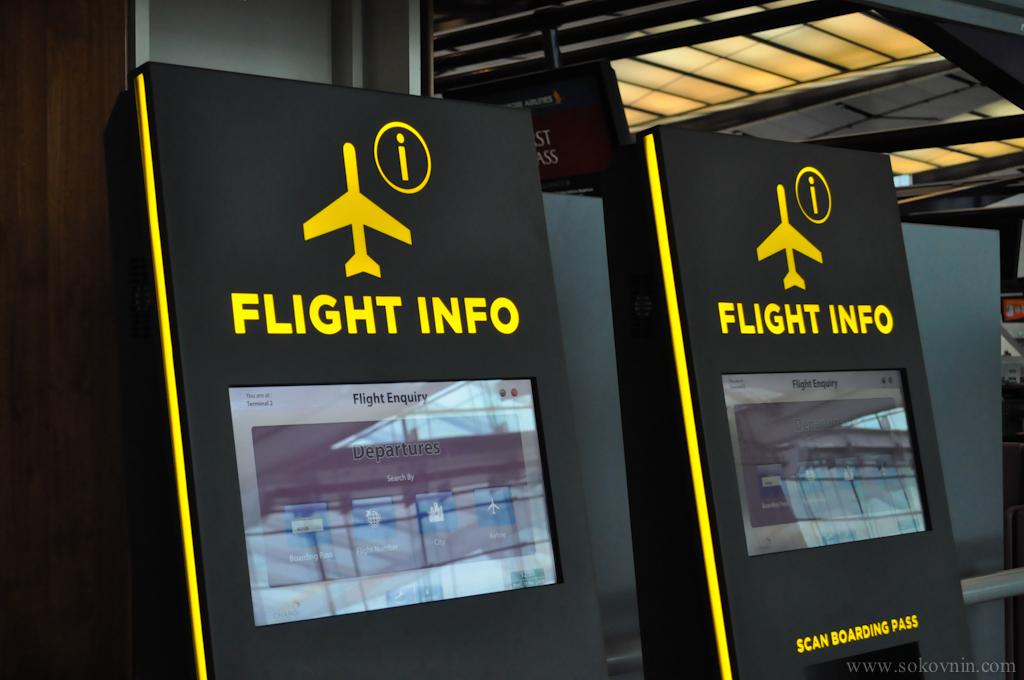 Информация о рейсах в аэропорту Чанги в Сингапуре