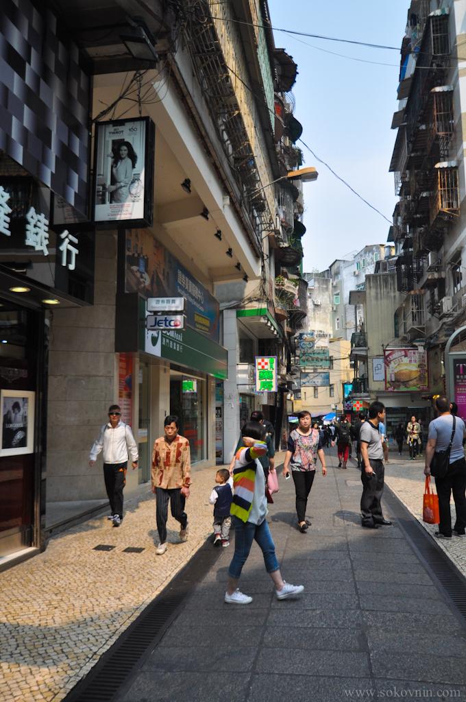 Улица в Макао