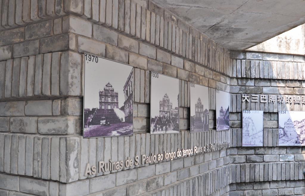 Руины в Макао