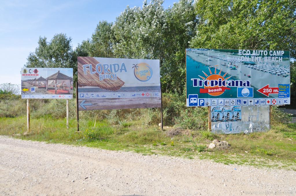 Кэмпинг Тропикана на пляже в Ульцине