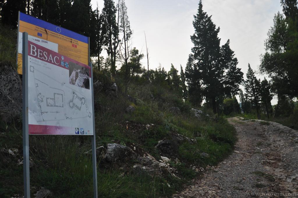 Besac замок в черногории