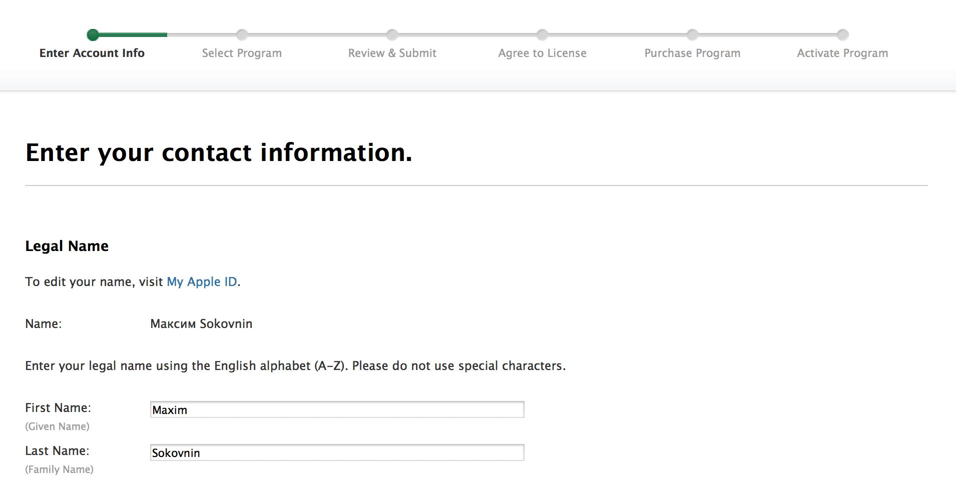 Регистрация на сайте Apple