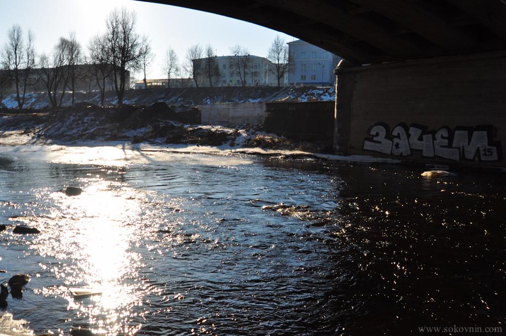 Граффити в Пскове