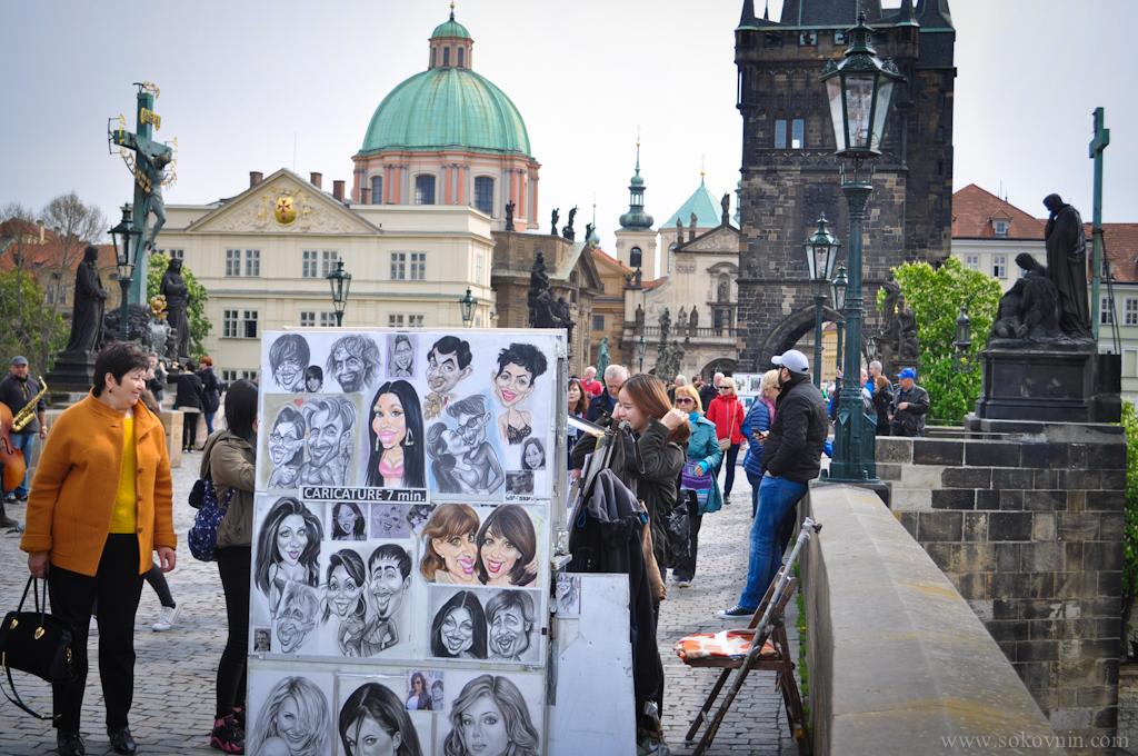 Уличные художники в Праге