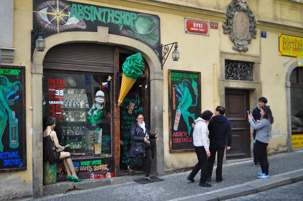 Абсент шоп в Праге