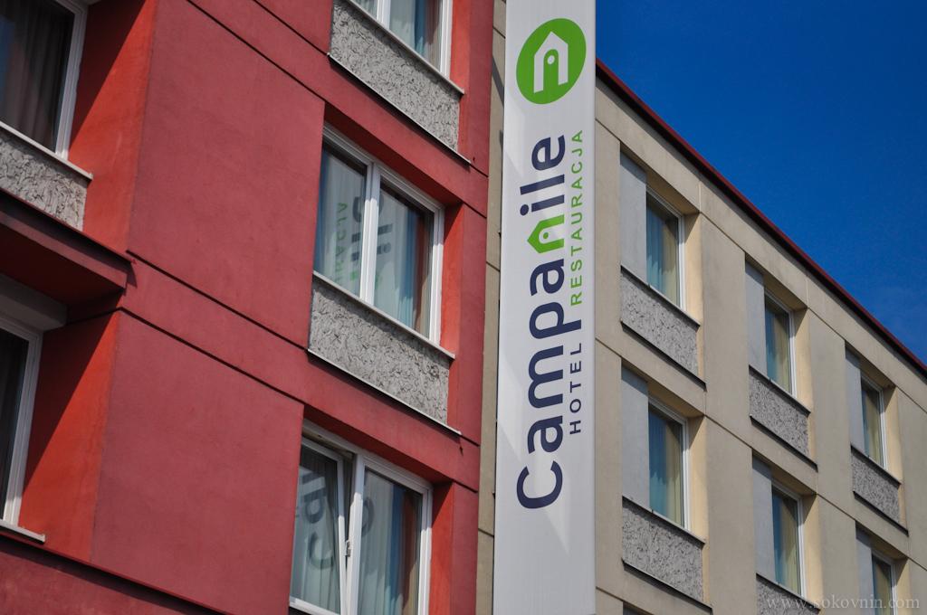 Отель Campanile в Люблине