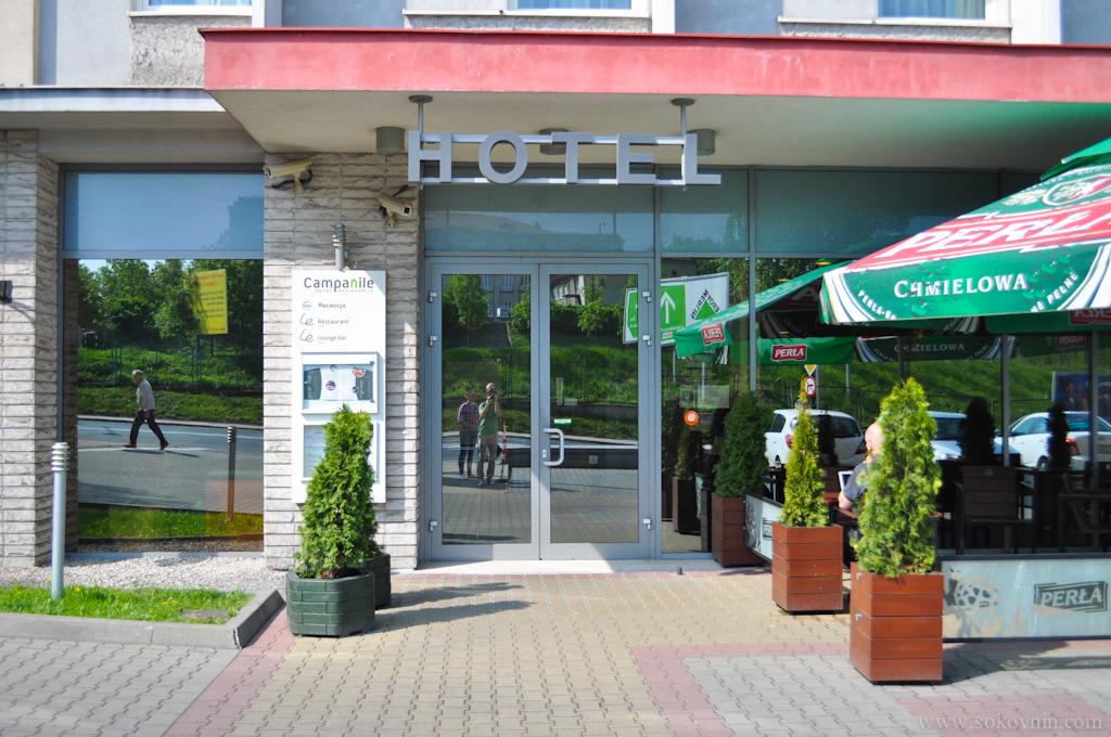 Отель в Люблине