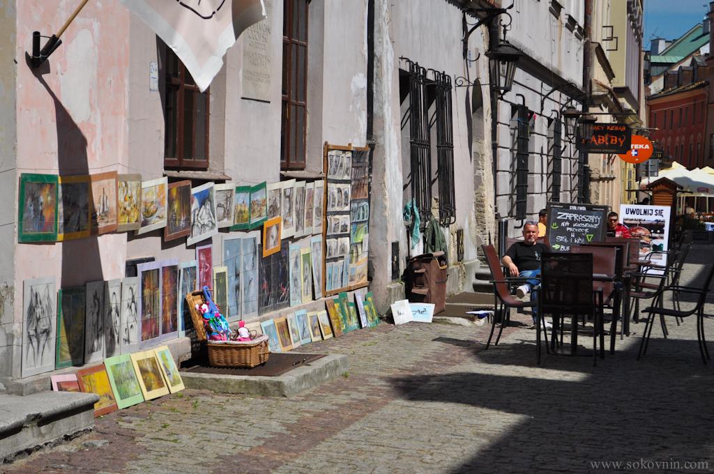 Художники в Люблине