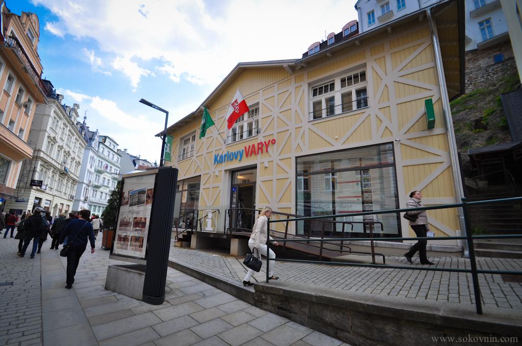 Центральная улица в Карловых Варах