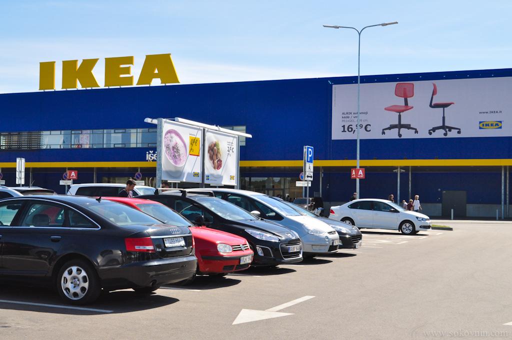 Идея в Вильнюсе