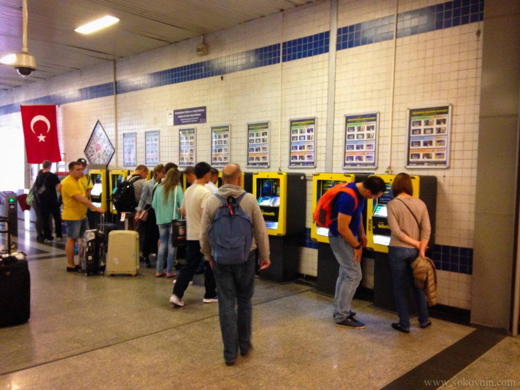 Автоматы для покупки и пополнения карт IstanbulKart в аэропорту Стамбула