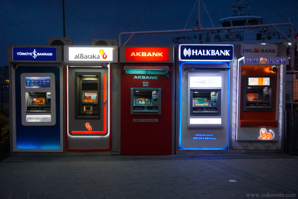 Банкоматы в Стамбуле