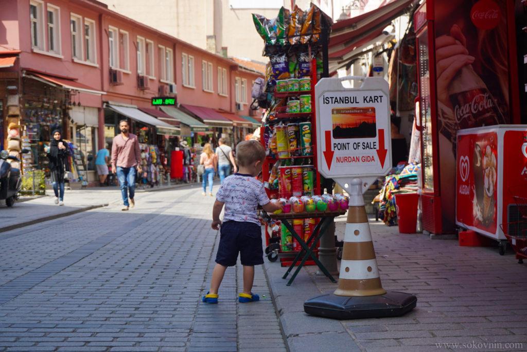 Продажа карточек IstanbulKart в Стамбуле