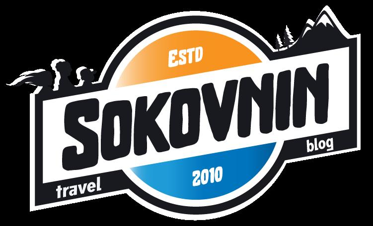 Sokovnin.com - блог о путешествиях