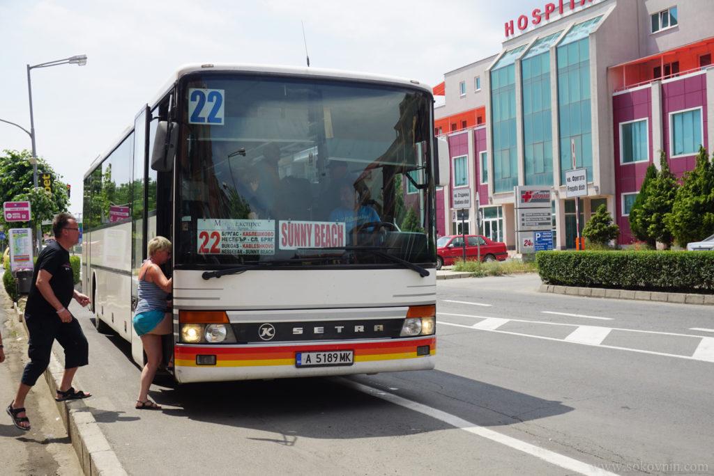 Автобус №22 до Солнечного берега