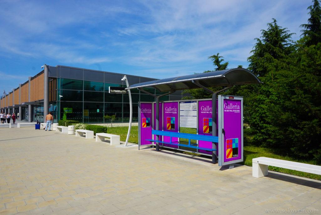 Автобусная остановка в аэропорту Бургаса
