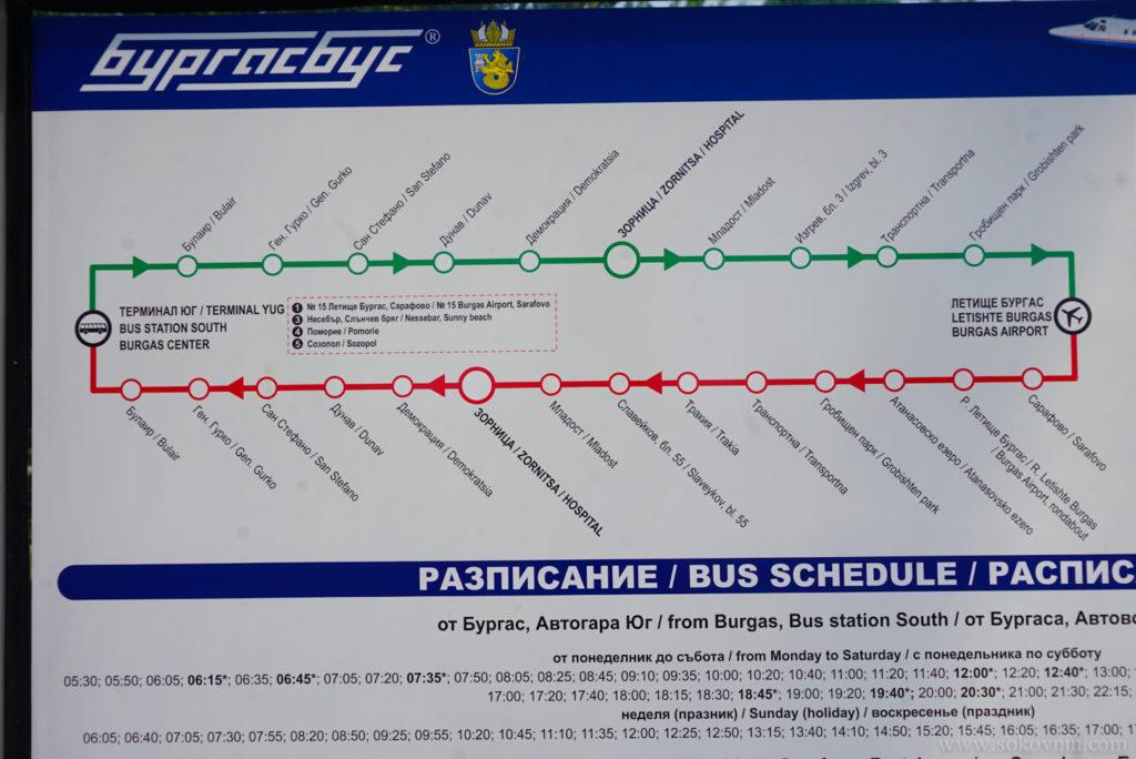 Маршрут автобуса №15 в Бургасе