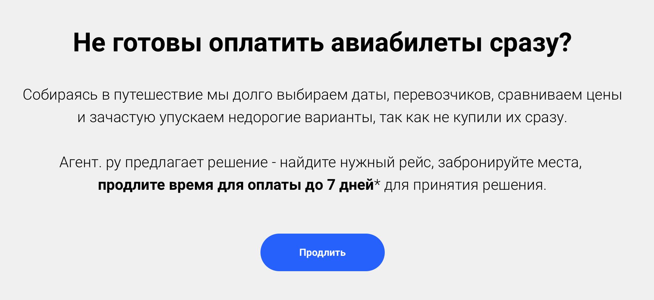 Авиабилеты киев тбилиси цена