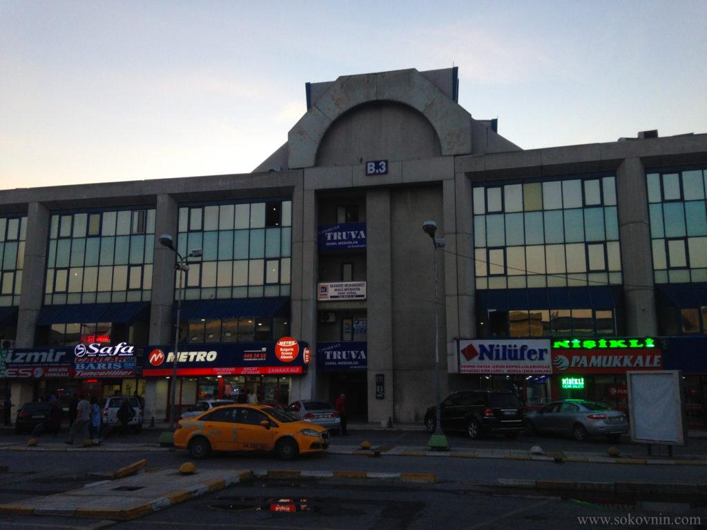 Автовокзал в Стамбуле
