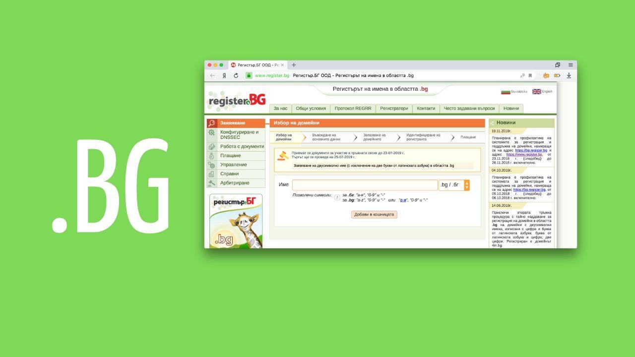 как перенести сайт с хостинга на локальный сервер openserver