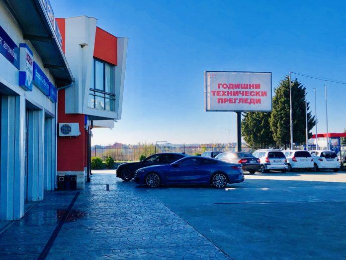 Техосмотр в Болгарии